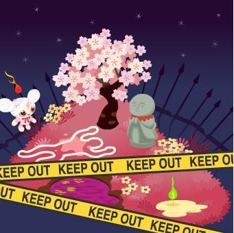 今週のヤミショップ「毒沼」「立ち入り禁止テープ」「鉄柵のある壁紙」「ヒトガタテープ」